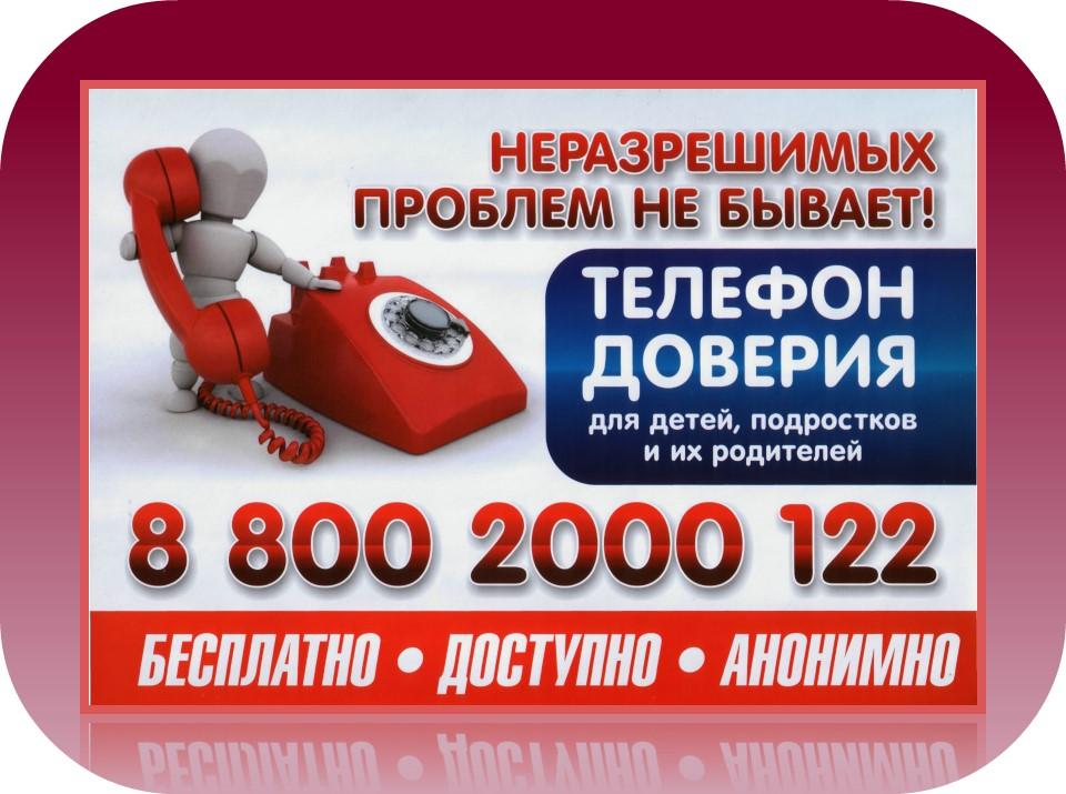 http://uprobrust.my1.ru/Admin/12/23452345.jpg