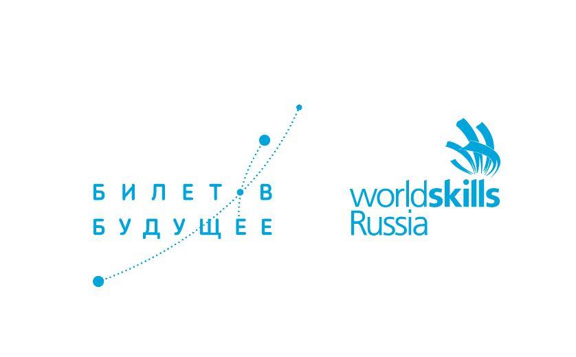 http://uprobrust.my1.ru/Admin/contr_a_bass/bvb_ws_logo_horizontal.jpg