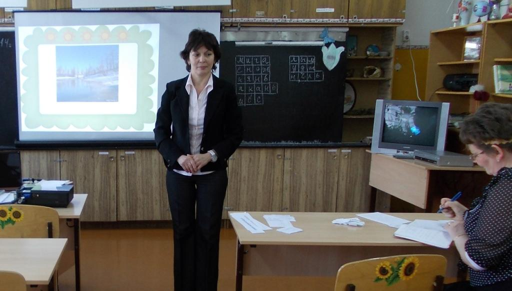 Проекты учителей начальных классов